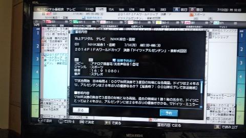 2014071402.jpg