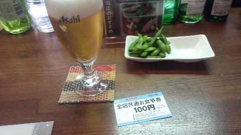 2014081502.jpg