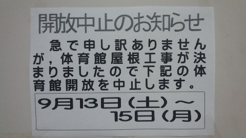 2014090203.jpg