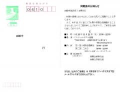 2014091106.jpg