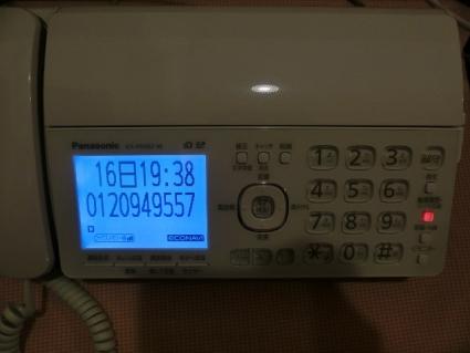 CIMG4636 (640x480)