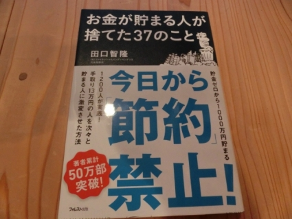 CIMG4644 (640x480)