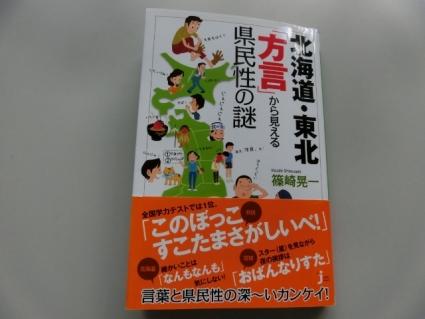 CIMG5113 (640x480)