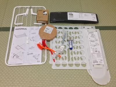 20140802001_IKEAで買った雑貨