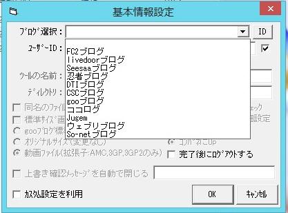 FCU6.jpg