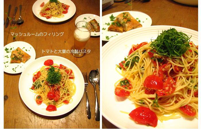 昨夜の夕食