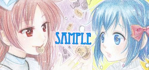 杏子さやかアイコン画像