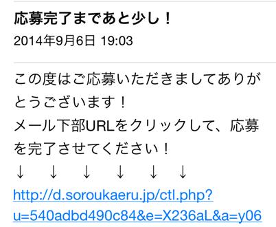 ハッピーマート URL