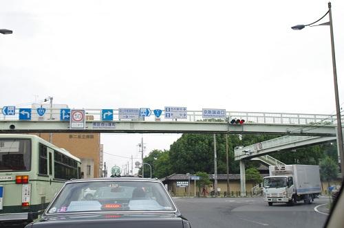8062京阪国道口