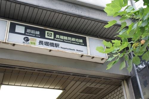 8714長堀橋2-B出口