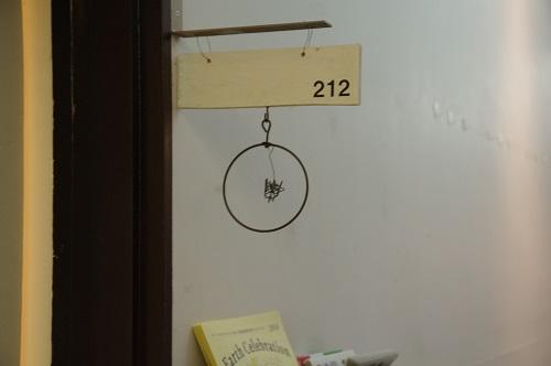 8730ギャラリー・アビィー212