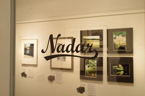 8747Nadar私と私のカメラ展