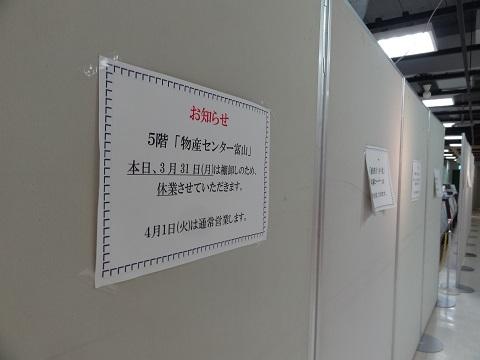 2014kanko.jpg