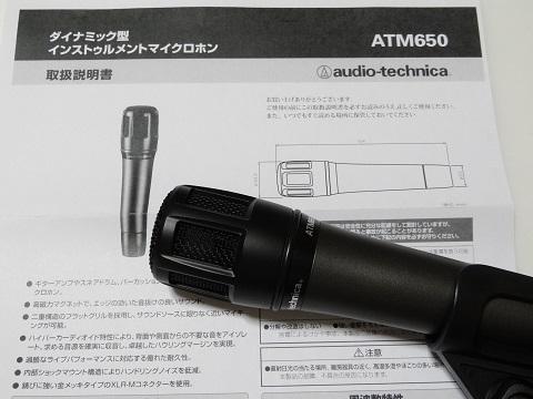 atm65003.jpg