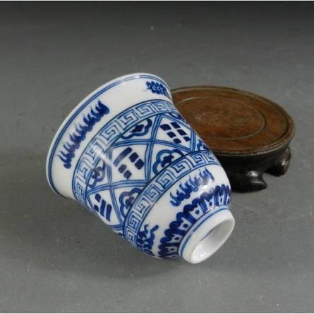 八卦陶磁器 (3)