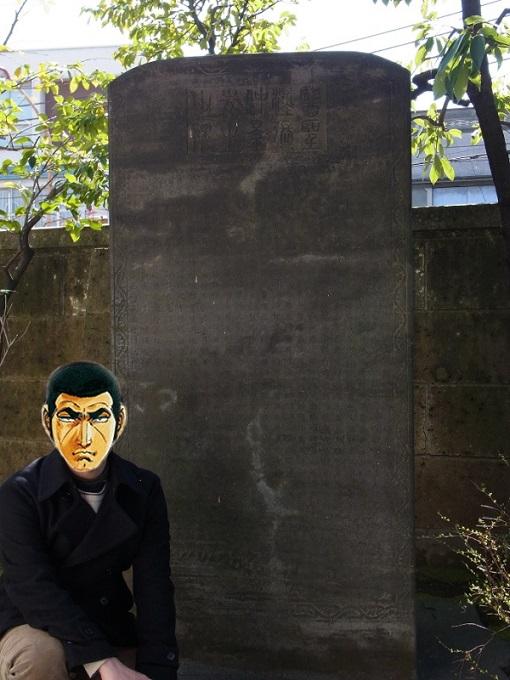 医聖漢張仲景先生之碑