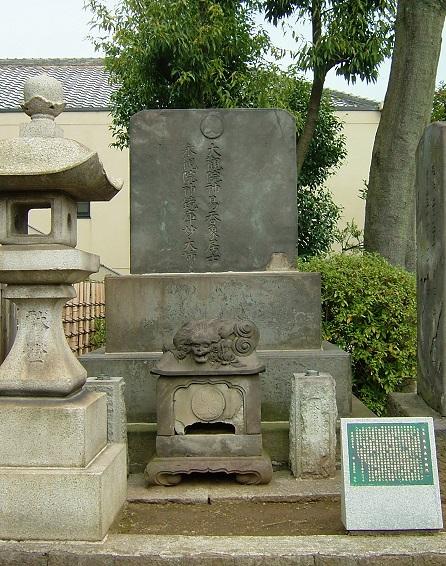 高島嘉右衛門墓