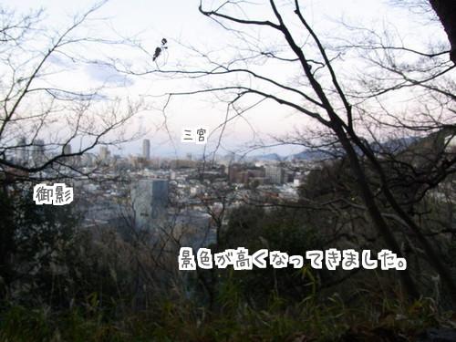 0105 山のぼり 4