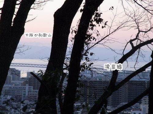 0105 山のぼり 5
