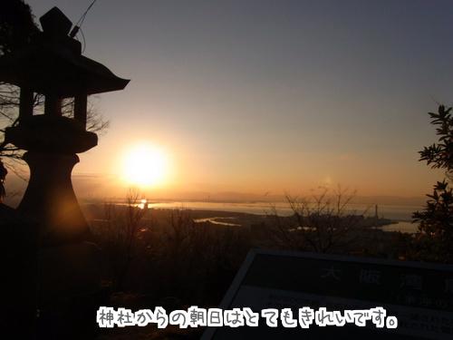 0105 山のぼり 9