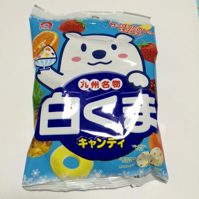 白くまキャンディー1