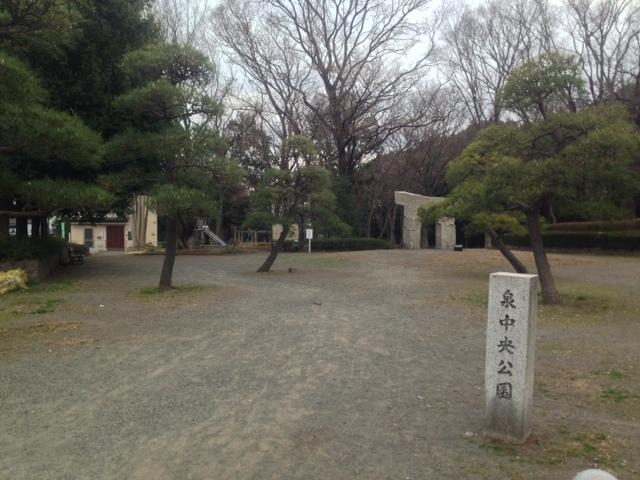 中和田城①