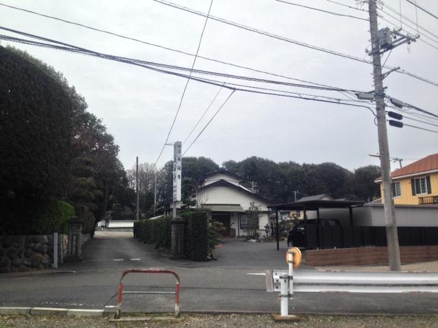 中和田城⑩