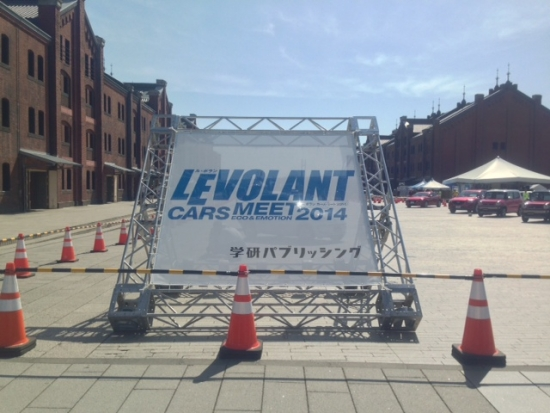 LEVOLANT CARS MEET 2014③
