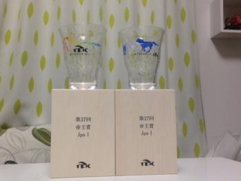第37回 帝王賞(JpnⅠ)