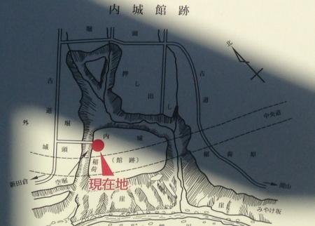 上野原城②