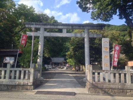 八幡山城①