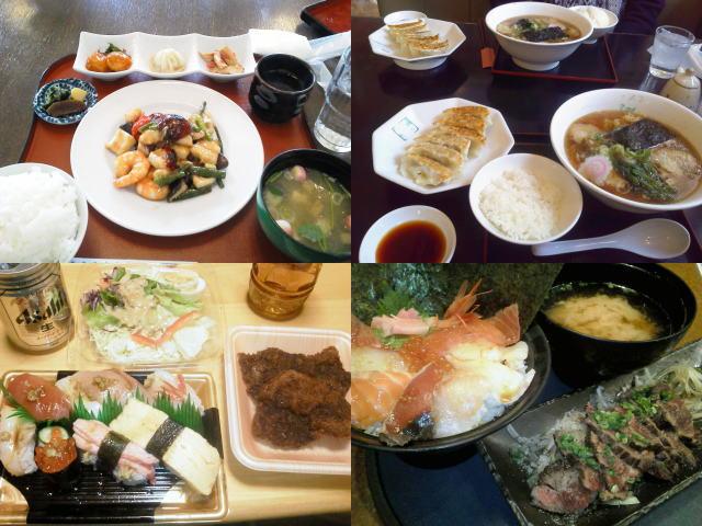 20140222_24kuzuryu_image1.jpg