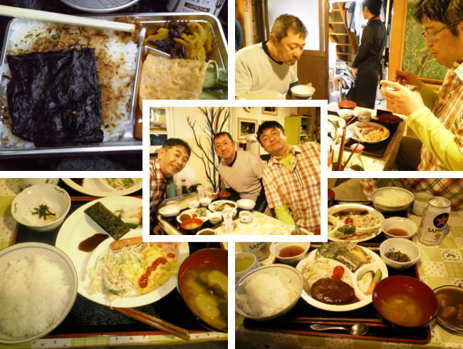 ryomata lunch and dinner image