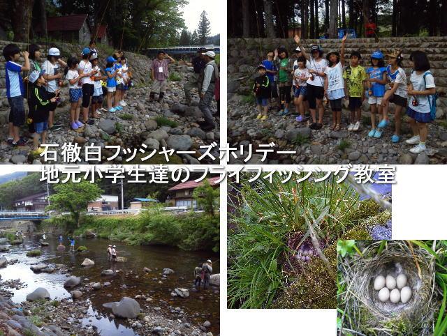 2014itoshiro_fh4.jpg