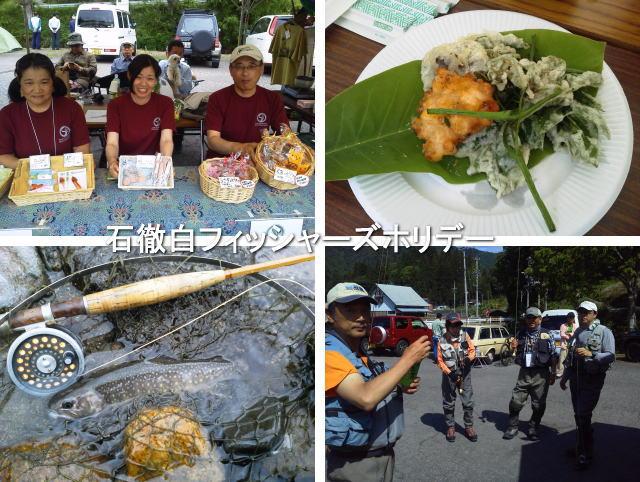 2014itoshiro_fh5.jpg