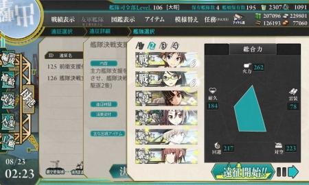 screenshot-2014082302234003.jpg