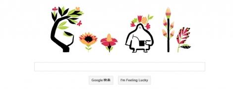 グーグルの春分の日ロゴ