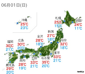 forecast_map_japan_temp_1.jpg
