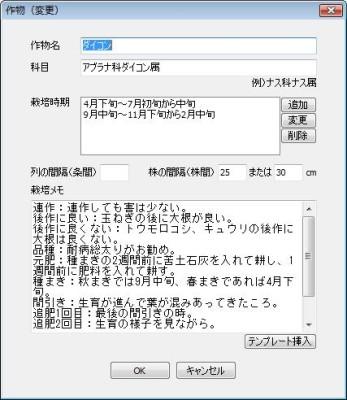 image3-347x400.jpg