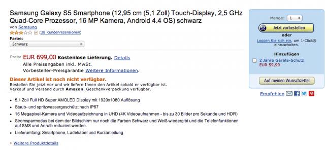 1403ドイツ価格
