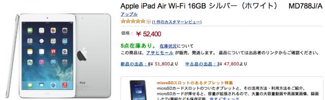 1403Amazon価格