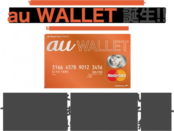 1404ワレ2