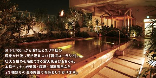 1405舞浜1