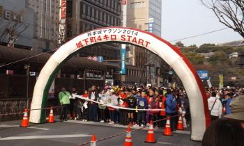 DSCF4815四キロマラソン