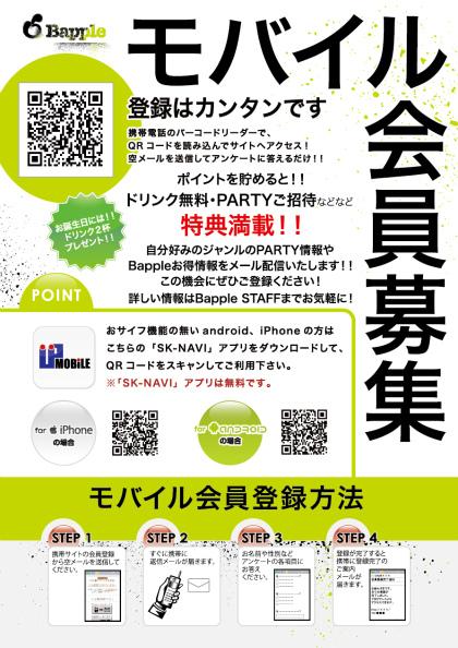 black_POP_A4_20140612151503561.jpg