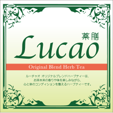 Lucaoロゴ③