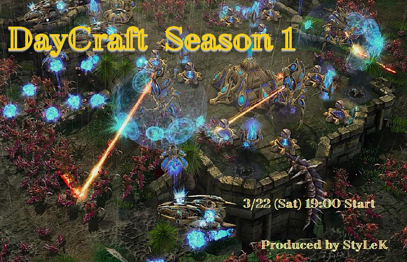 DayCraft Season1