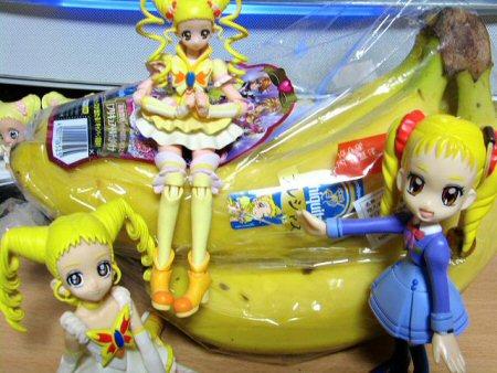 チキータバナナ 003