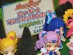 2014ハピプリおひろめカーニバル 013