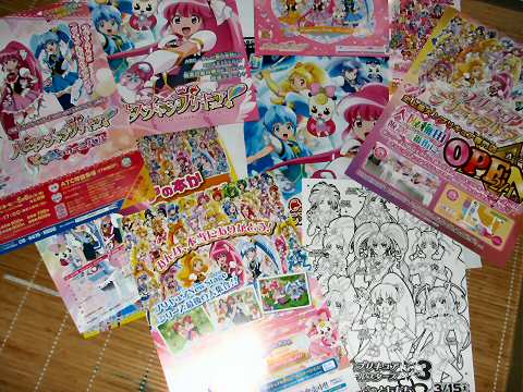 2014ハピプリおひろめカーニバル 028